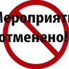 "OTTO DIX-15 лет! Пермь-27.11.19 клуб ""Michurin"""