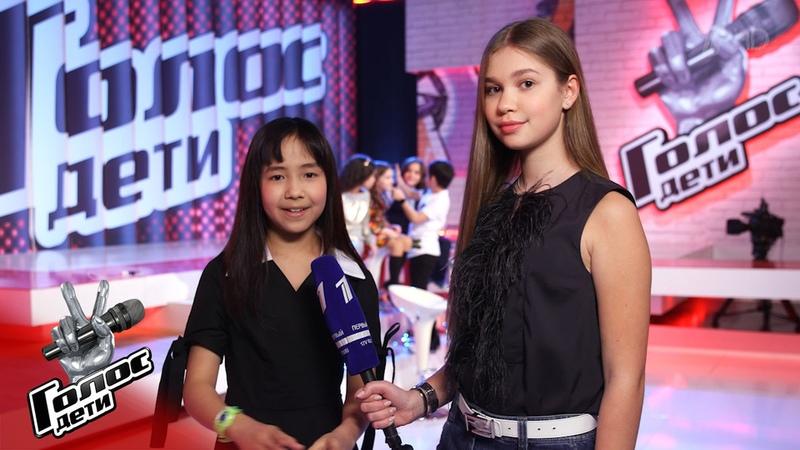 Когда назвали мое имя уменя чуть сердце невыпрыгнуло Рената Таирова Интервью сфиналистом Голос Дети 6