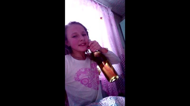 Натаха выпьем за любовь