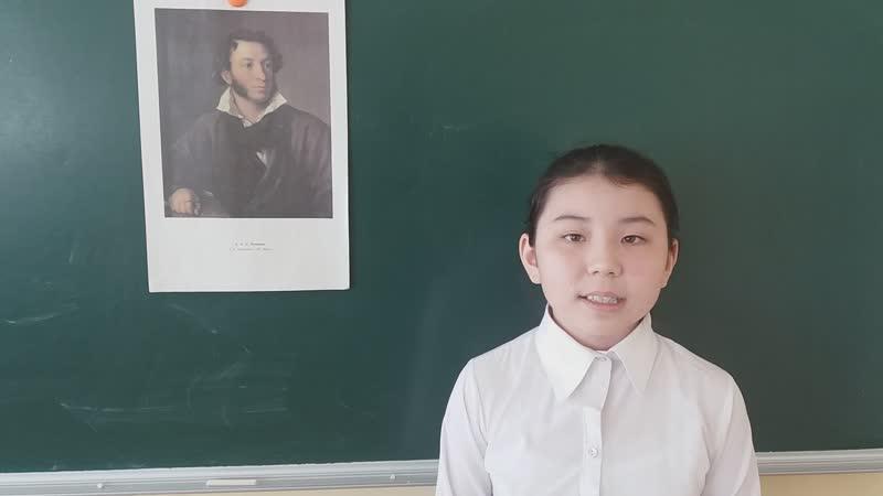 Нәби Гульжайна, 5 кл., Каменская СОШ