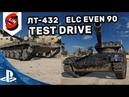 WOT CONSOLE LT-432 Vanguard ELC EVEN 90 TEST DRIVE СТРИМ С ПРЕСС АККАУНТА WOT MERCENARIES