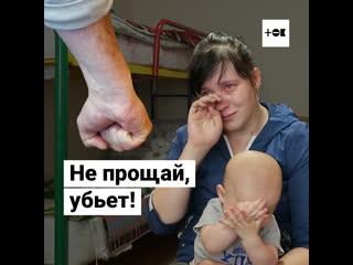 Убежала с детьми из дома после того, как ее избил муж