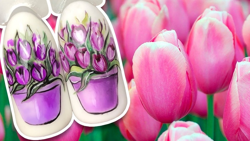 🌸 Нежные Тюльпаны в Цветочном Горшке Весенний Дизайн Ногтей Рисунок Гель-лаком Весенний Маникюр