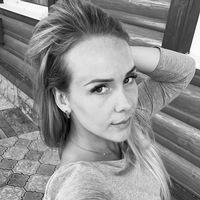 Алия Конгар