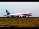 Не имеющего аналогов в мире лом Sukhoi Superjet на мировом рынке уходит в позорный штопор