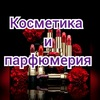 Бехзод Адхамов СКЛАД
