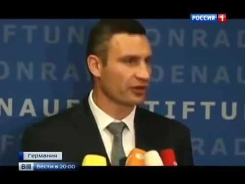 Кличко ошарашил немцев Мировые новости сегодня Последние новости России, Украины, Крыма, мира