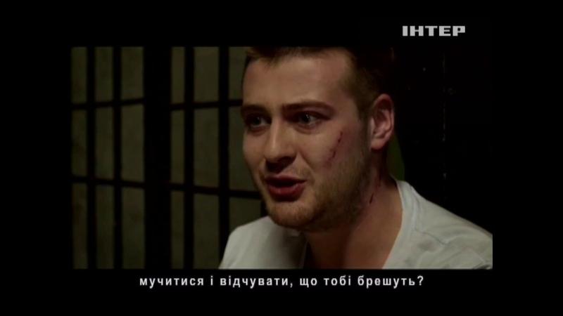Чужой среди своих сериал 10 серия криминальная драма