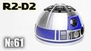 Звёздные Войны. R2-D2 Выпуск №61