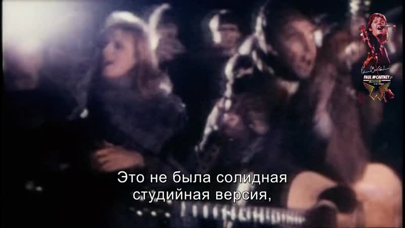 Paul McCartney Wonderful Christmas Time with Paul's Commentary 1979 The McCartney Years 12 11 2007 Rus Subs