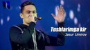 Jasur Umirov - Tushlarimga kir | Жасур Умиров - Тушларимга кир (concert version)