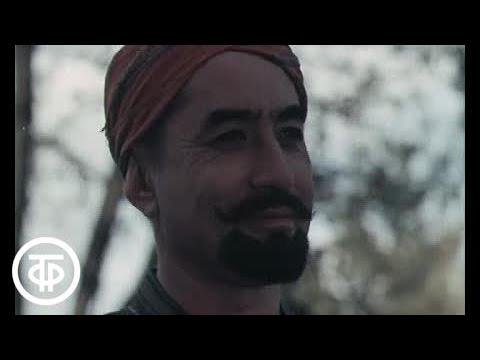 Песня влюбленного Агабека из художественного фильма Гляди веселей