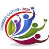 """Конкурс """"Лучший сайт образовательной организации"""