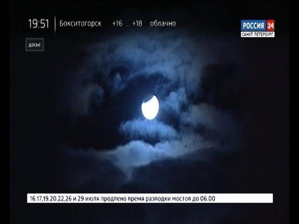 ВЕСТИ 24 Санкт-Петербург от 16.07.19