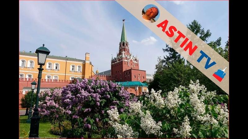 Москва Александровский сад возле стен Кремля Шикарные виды