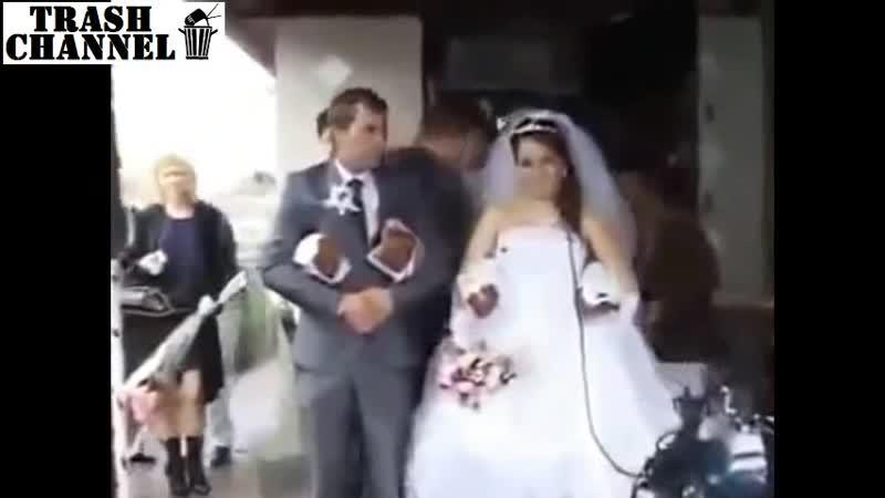 Как правильно испортить свадьбу