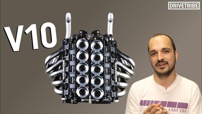 Why V10 engines sound so good