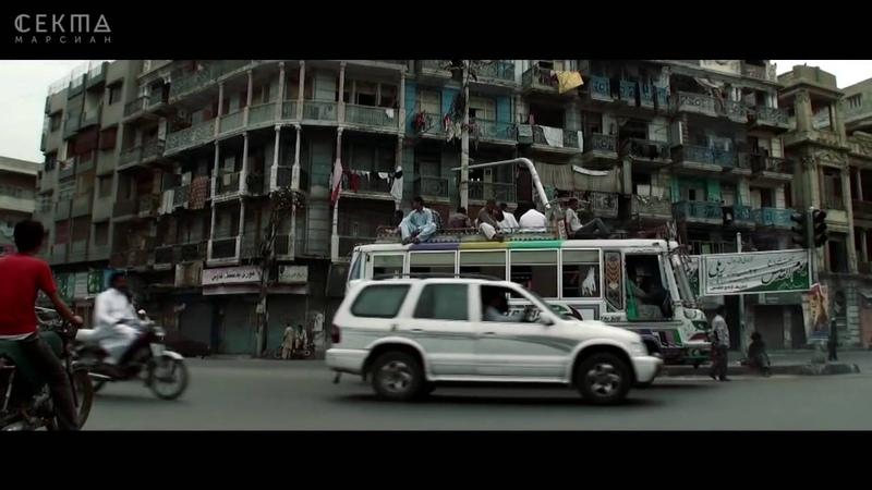 RUS SUB   S1E9   John Kiriakou   Beyond the Horizon   Directed by Jared Leto S1 E9