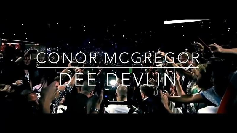 Conor McGregor and Dee Devlin   Конор с Ди