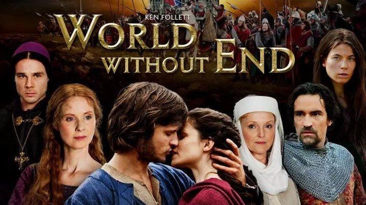Бесконечный мир (Мир без конца) (2012) 2серия