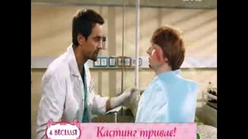 Склифосовский 1 сезон 17 серия Склиф 1 17 Русские мелодрамы 2012