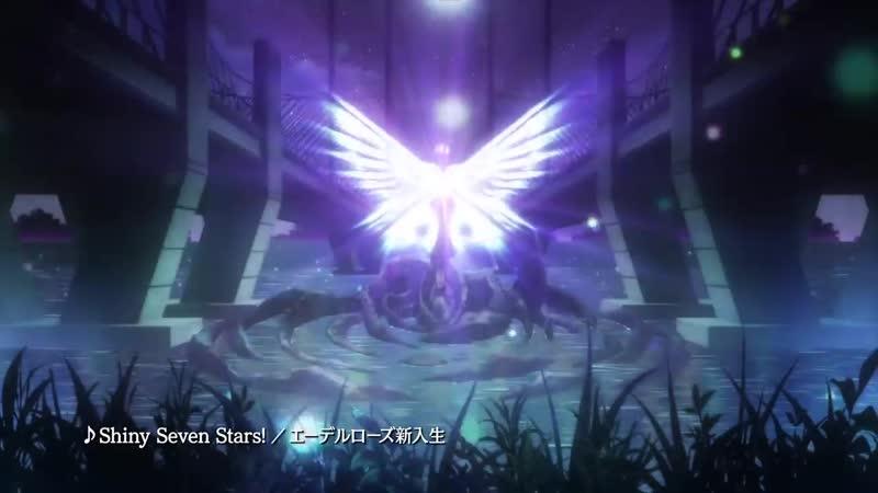 трейлер Король Призмы Семь сияющих звёзд King of Prism Shiny Seven Stars