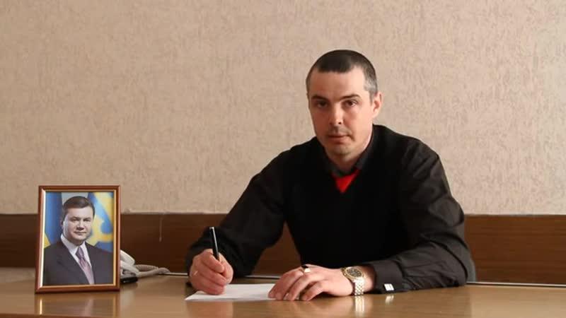 Обращение шахтеров к Януковичу. 21 марта 2014-го.