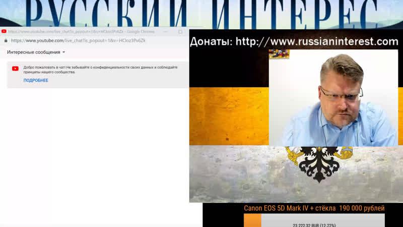 СССР 2.0 - возрождение магазинов Берёзка, чтобы иностранцы не страдали от санкций в РФ