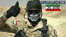 Iranian Special Forces Any-Mission, Any-Time, Any-Place