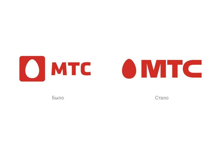 YbX00f 6xgM - Свежо, необычно: МТС изменила логотип