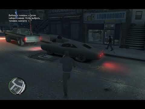 Grand Theft Auto 4 прохождение№3 убиство Влада (знакомство с Михаилом Фаустином)