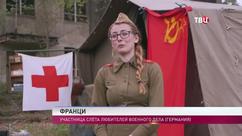 Вюнсдорф Штаб ГСВГ Красные звезды Германии Специальный репортаж