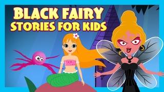 BLACK FAIRY | FAIRY TALES FOR KIDS | BLACK FAIRY TALES I FAIRY TALE