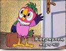 Сергей Сычугов фото #1