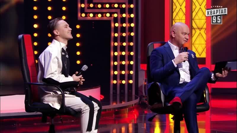 Артем Пивоваров | Вечерний Квартал 2019
