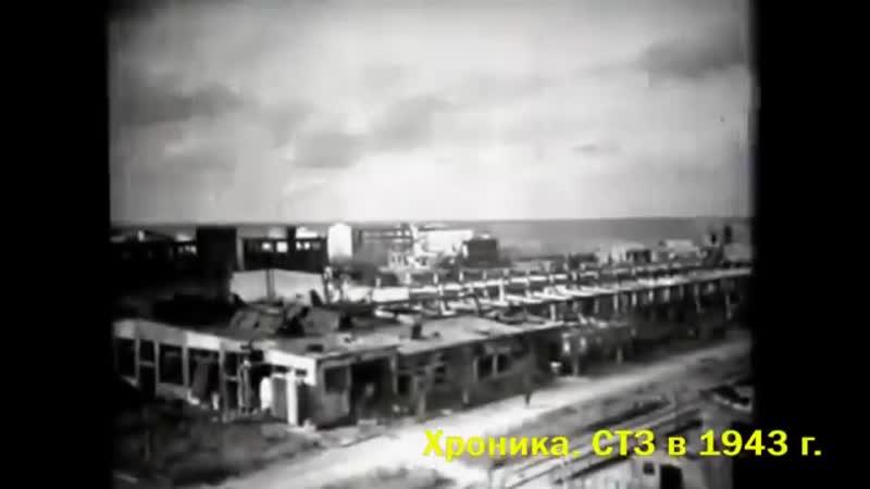 Убийство Сталинградского Волгоградского тракторного завода в постсоветский период реформ