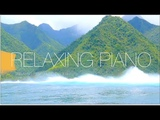 Relaxing Piano Music , Study Music ,Sleep Music, Meditation Music, Sleep Music