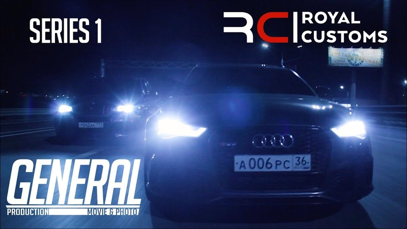 Audi RS6 BMW X5M Voronezh SERIES 1