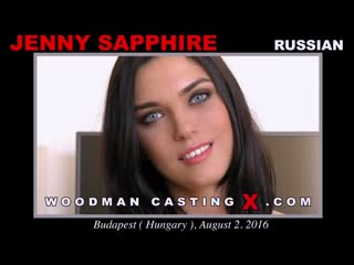 Woodmancastingx - jenny saphhire (интервью) [вудман, кастинг, минет, сосет, порно, на камеру, секс, hd]