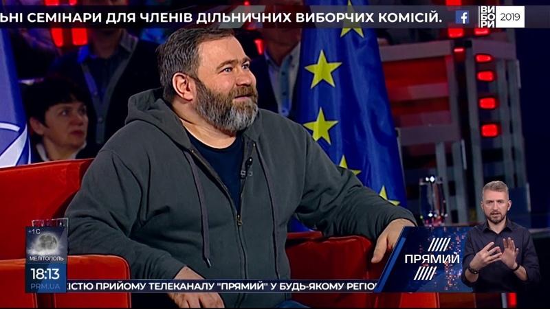 Ток-шоу ВИБОРИ-2019 від 16березня 2019 року Ведуча - Світлана Орловська