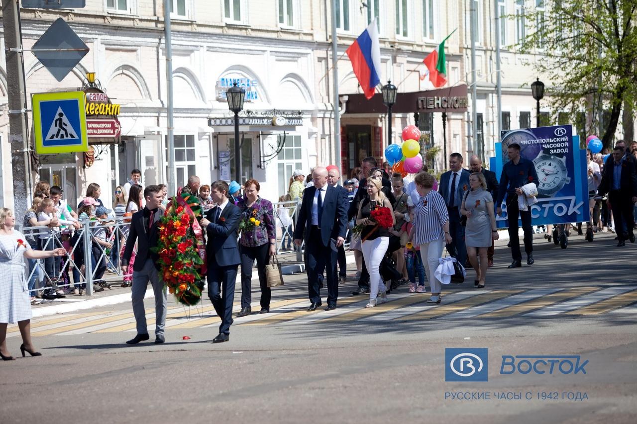 Moscou: défilé de la Victoire J5wOBLMLoJQ