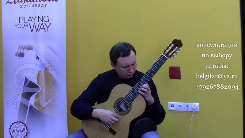 Мастеровая гитара Mengual Margarit (Vilaplana NT) Видео обзор гитары. Guitar review.