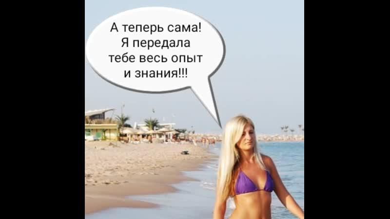 От Настюхи