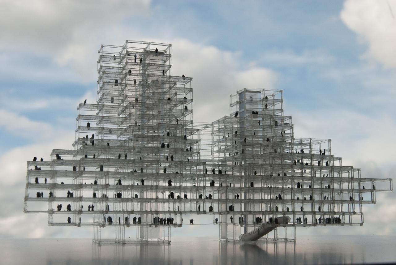 Многофункциональное здание в Нидерландах
