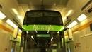 Eurotunnel Loading double decker bus coach onto the shuttle train Amsterdam London