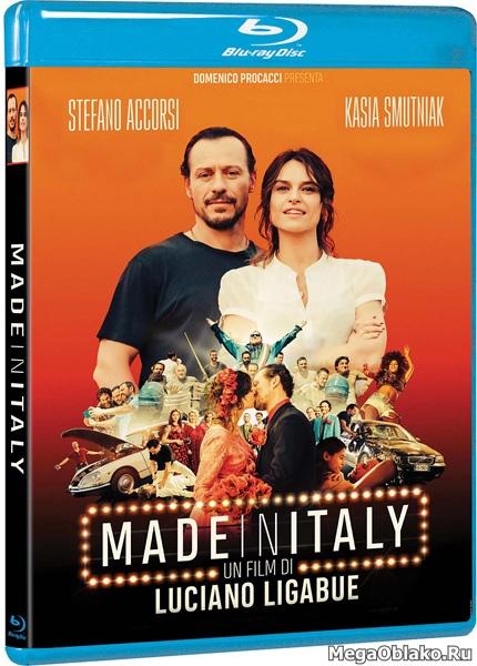 Сделано в Италии / Made in Italy (2018/BDRip/HDRip)