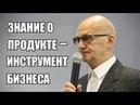 Лекция Ю П Гичева о БАД