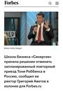 Андрей Ковалев фото #24