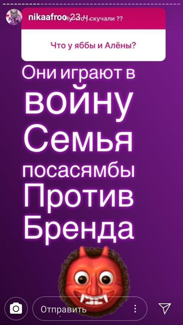 https://pp.userapi.com/c855620/v855620385/ae331/68TVV-kjcsU.jpg