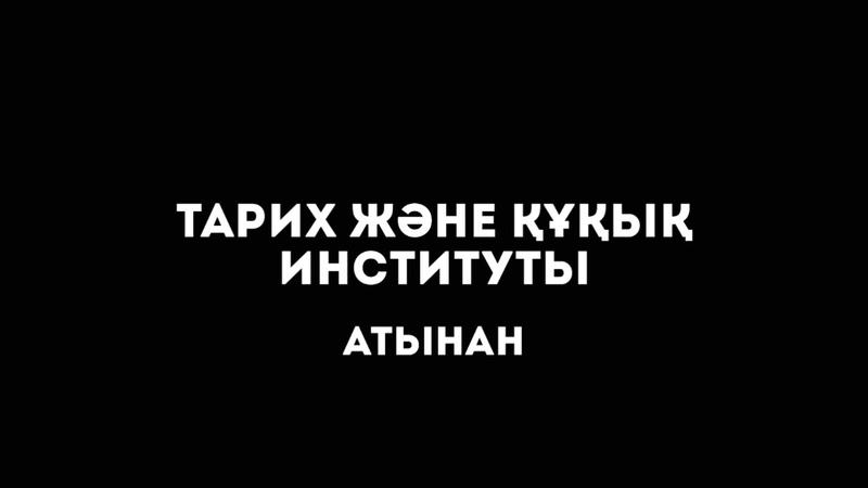 ҚазҰПУ аруы/мисс КазНПУ